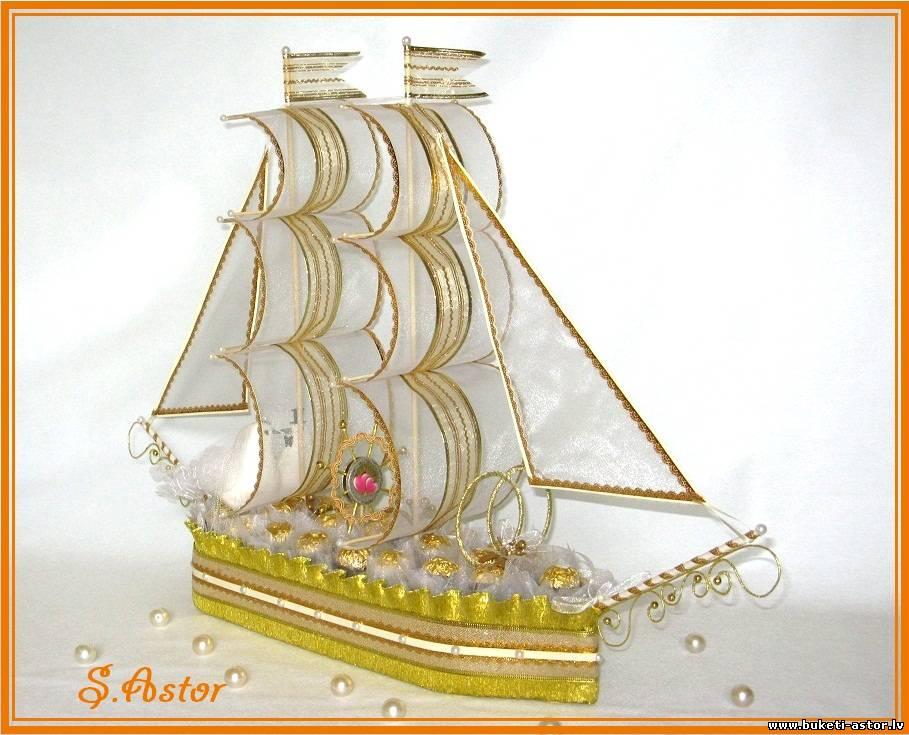 Своими руками парус для корабля с конфетами 45