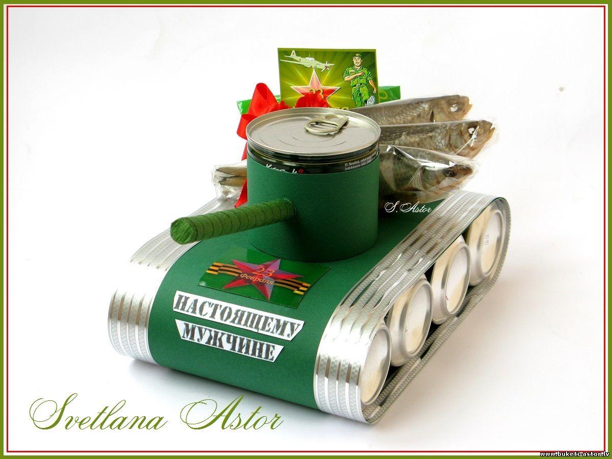 Подарок с днем танкиста