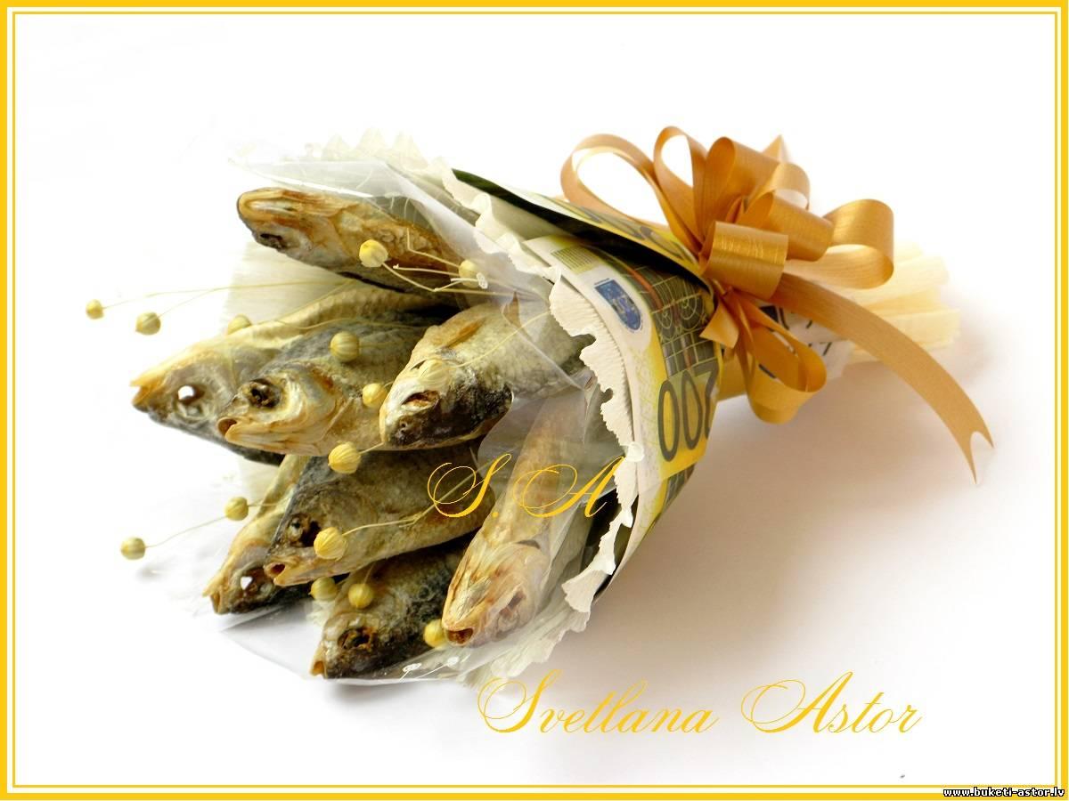 Лучший подарок для мужчины рыбы 6